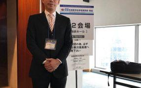 日本生殖医学会学術講演会で発表しました
